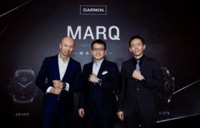 挑战巅峰人生 | Garmin高端智能腕MARQ系列在北京正式发布