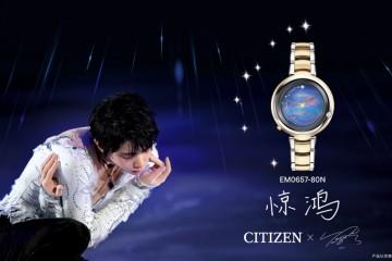 生而非凡!西铁城X羽生结弦签名款限量腕表开启预售!